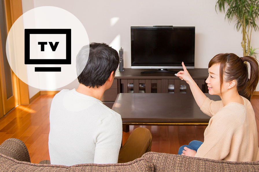 時代・ターゲットに合わせた集客 テレビ